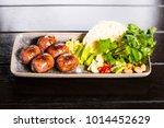 thai esarn sausage  thai... | Shutterstock . vector #1014452629