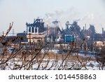air pollution. environmental... | Shutterstock . vector #1014458863