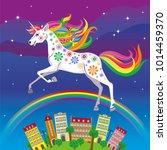 vector image of a white unicorn ...   Shutterstock .eps vector #1014459370