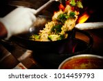 close up shot of a chef in a... | Shutterstock . vector #1014459793