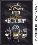 delicious iced coffee cocktails ... | Shutterstock .eps vector #1014483034