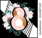 stylish composition for women's ... | Shutterstock .eps vector #1014487249