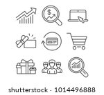 set of holiday presents  opened ... | Shutterstock .eps vector #1014496888