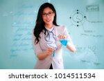 beautiful female scientist  ... | Shutterstock . vector #1014511534