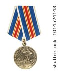 ussr   circa 1957  soviet... | Shutterstock . vector #1014524143