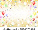 star and confetti and fireworks | Shutterstock .eps vector #1014528574