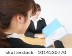 businesswomen meeting image | Shutterstock . vector #1014530770