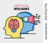 silhouette men with bulb brain... | Shutterstock .eps vector #1014532756