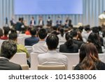 rear view of audience in the... | Shutterstock . vector #1014538006