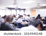blur focus.back view abstract... | Shutterstock . vector #1014540148