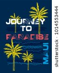 maui journey to paradise t... | Shutterstock .eps vector #1014553444