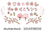 cherry blossom icon collection. ... | Shutterstock .eps vector #1014558520