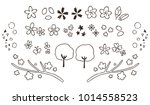 Cherry Blossom Icon Collection. ...