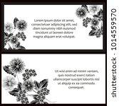 vintage delicate invitation...   Shutterstock . vector #1014559570