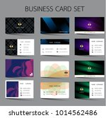 business card set template... | Shutterstock .eps vector #1014562486