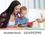 mother with little child boy... | Shutterstock . vector #1014592990