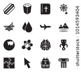 solid black vector icon set  ... | Shutterstock .eps vector #1014593404