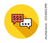 chat inbox message  | Shutterstock .eps vector #1014601390