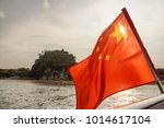 closeup view of the flag of the ...   Shutterstock . vector #1014617104