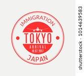 tokyo passport stamp. japan... | Shutterstock .eps vector #1014639583