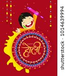 happy holi indian hindu... | Shutterstock .eps vector #1014639994