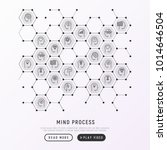mind process concept in... | Shutterstock .eps vector #1014646504