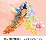 flowers carry the scent of... | Shutterstock . vector #1014647470