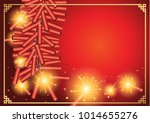 red chinese firecrackers start  ... | Shutterstock .eps vector #1014655276