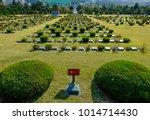 united nations memorial... | Shutterstock . vector #1014714430