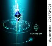 abstract technology ethereum.... | Shutterstock .eps vector #1014724708