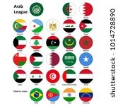 flags of the arab league and... | Shutterstock . vector #1014728890