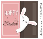 cute and colorful happy easter... | Shutterstock .eps vector #1014742204