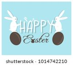 cute and colorful happy easter... | Shutterstock .eps vector #1014742210