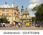 lviv  ukraine   june 2017 ... | Shutterstock . vector #1014751846