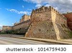Small photo of Niebla castle, or Guzman castle in the Spanish town of Niebla, Huelva.