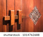closeup traditional thai style... | Shutterstock . vector #1014762688