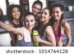 attractive young sport girls... | Shutterstock . vector #1014764128