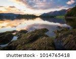 Derwent Water Cumbria England...
