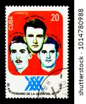 Small photo of MOSCOW, RUSSIA - NOVEMBER 25, 2017: A stamp printed in Cuba shows Abel Santamaria, Jose Luis Tasende and Boris Luis Santa Colo, Attack of Moncada Barracks, 30th serie, circa 1983