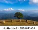 the scenic landscape of high... | Shutterstock . vector #1014788614