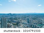 tokyo landscape fuji and the... | Shutterstock . vector #1014791533
