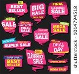 modern origami sale stickers... | Shutterstock .eps vector #1014794518