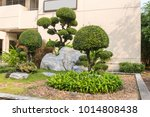 front garden garden front condo ...   Shutterstock . vector #1014808438