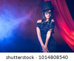 girl on a background of red... | Shutterstock . vector #1014808540