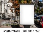 billboard in the city | Shutterstock . vector #1014814750