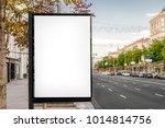 billboard in the city | Shutterstock . vector #1014814756