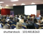 conference room full of people  ... | Shutterstock . vector #1014818263