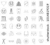 medical pharmaceutical icons... | Shutterstock .eps vector #1014819319