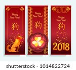 vertical banners set with 2018... | Shutterstock . vector #1014822724