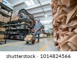 working at leather warehouse at ... | Shutterstock . vector #1014824566